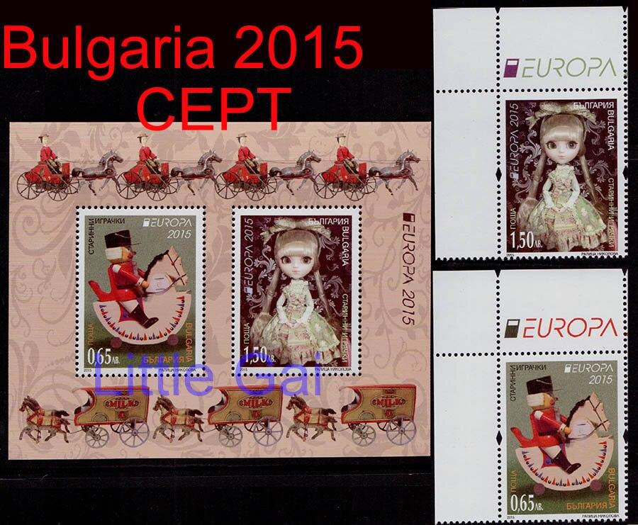 Mini sheet & 2 pieces Bulgaria stamps 2015 Europa CEPT Old Toys europa европа фотографии жорди бернадо