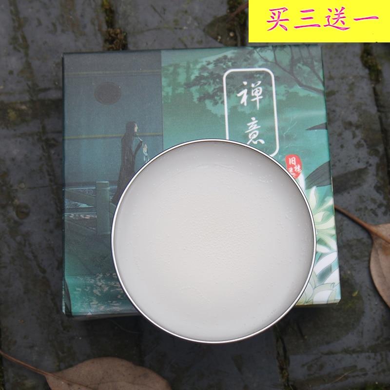 Solid Balsam 15g Chinese retro portable men and women sandalwood body cream fragrance lasting fragrance Zen incense