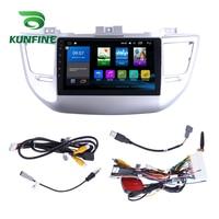Octa Core 1024*600 Android 7.1 Car DVD GPS Navigation Player Deckless Car Stereo For Hyundai TUCSON 2015 2018 Radio Headunit