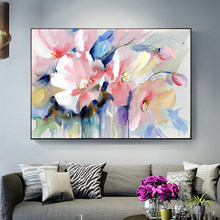 Abstract Watercolor Flower Oil Painting Print On Canvas Modern Wall Art Flower Picture For Living Room Wall Poster Cuadros Decor(China)