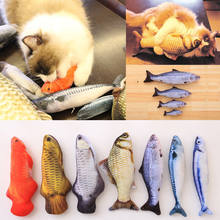 Catnip Toys for Cat Cats Fish Pet Toys For Kitten Cushion Grass Bite Chew Scratch Pillow Cats Supplies Pet Products Play(China)