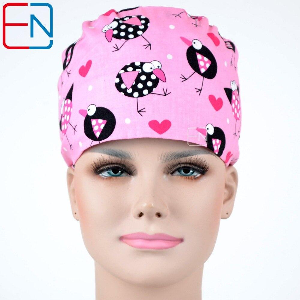 gdje mogu kupiti izbor premium najniži popust On Sale Hennar brand Unisex surgical caps/hats in pink with cute ...