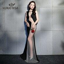 VLNUO NISA Long Mermaid Dress High Quality Elegant O-Neck Ev