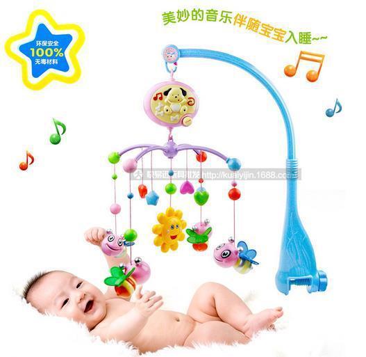 b b nouveau n fille 0 36 mois en plastique berceau rotation de musique cloche lit pour enfant. Black Bedroom Furniture Sets. Home Design Ideas