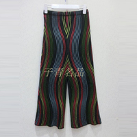 Changpleat מקוריים אופנה-high-end עיצוב קפלים גודל גדול של מכנסיים של נשים Slim למתוח פסים מודפס מקפלים רחב רגל מכנסיים