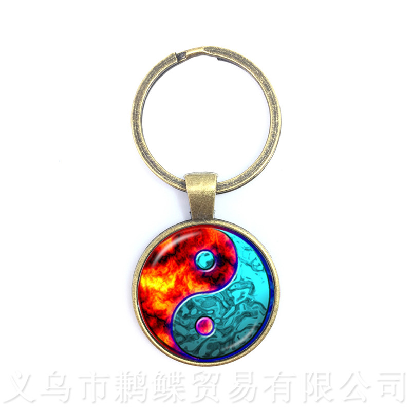 Fire And Ice Yin Yang Glass Keychain Symbol Jewelry Pendant Natural Rustic Boho Style Symbolizing Harmony Bring Good Luck