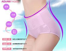 Women Modal Panty High Waist Breathable Trigonometric Panties Plus Size Female Underwear Body Shaping Briefs  M-XXXL
