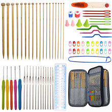 Big Capacity Crochet Hooks Set Pratical 36pcs Bamboo Straight Knitting Needles DIY Tools Sewing Accessories With Storage Bag
