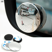 1 Pair Newest 360 Degree Frameless Ultrathin Wide Angle Round Convex Blind Spot Mirror For Parking
