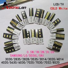ed3e74954 Zimne białe 20 wartości * 10 sztuk = 200 sztuk Dla podświetlenie TV  Koraliki 2835/3030/3535/3014 /5630/6030/7020/7030/7032 1 w/0.
