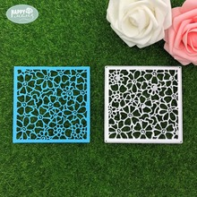 2018 New Style Cutting dies Embellishments Square Metal Cutting dies Color Pattern Card Cutting dies metric pattern cutting chil