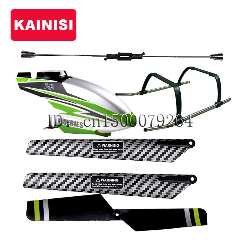 rc helicopter balance bar with 1786807794 on Fq777 377 Main Roter Blade For Fq777 377 Rc Helicopter Spare Parts as well T 240184 in addition The Flyers Bay Warship Helicopter Cum Car With Air Flight Landslide Fire Missiles Unboxed Store further 40446 Gu a Banned Gujarat Sept 11 Modi also 1786807794.