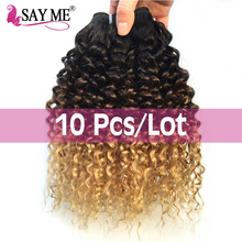Wholesale 10pcs Ombre Kinky Curly Hair Brazilian Human Hair Weave Bundles 1B/4/27 Remy Honey Blonde Curly Human Hair Extensions