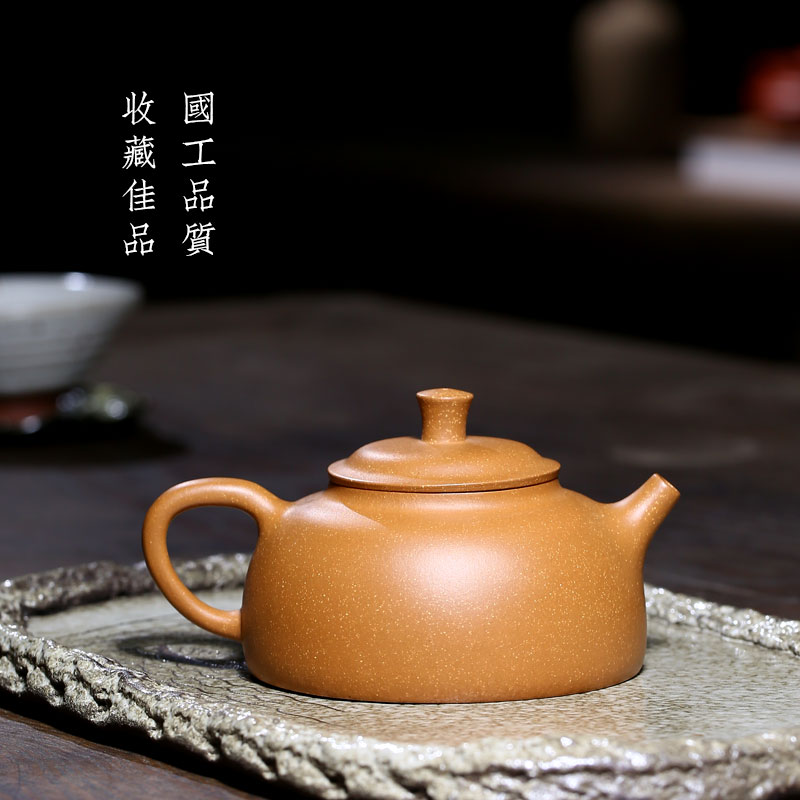 Известный xiao-lu li все руки старый кусок нефрита чайник Исин рекомендуемый Золотой dai li горшок 210 куб. См