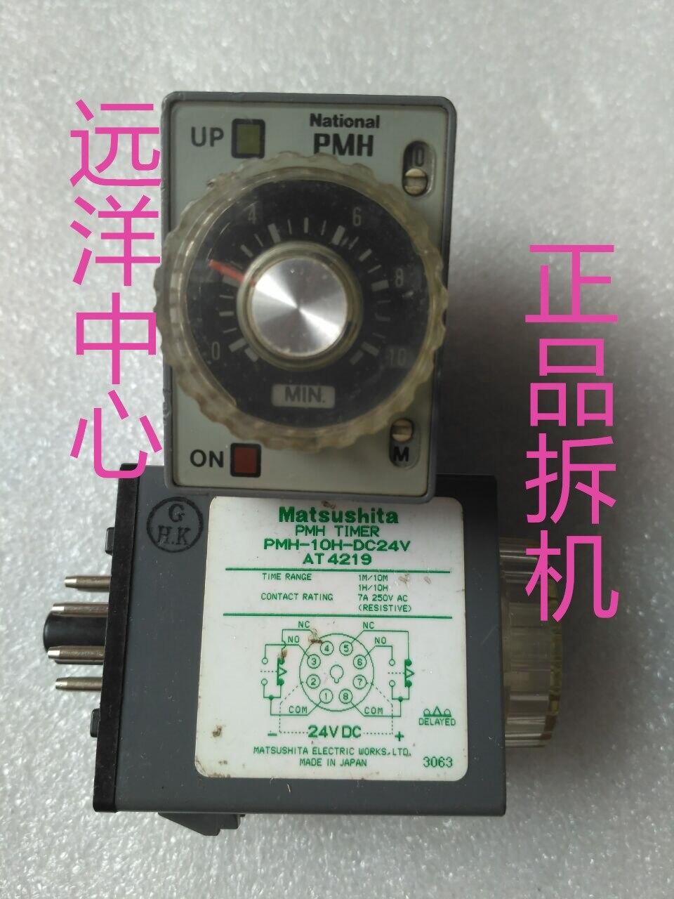 PMH-10H-DC24V  AT4219 24VPMH-10H-DC24V  AT4219 24V