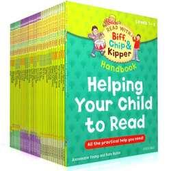 Oxford Reading Tree English Reading Book pomaga dziecku czytać 1-3 poziom 33 sztuk/zestaw