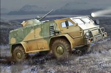 TRUMPETER 05594  1/35 Scale   Russian GAZ39371 High-Mobility Multipurpose Military Vehicle