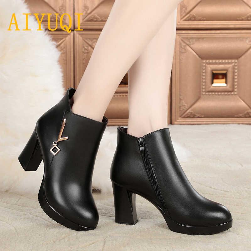 AIYUQI/женские ботинки на высоком каблуке; Новинка 2019 года; женские зимние ботинки из натуральной кожи; модные теплые шерстяные женские ботинки; женская обувь