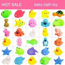 20 шт/компл милые мягкие детские игрушки для ванной резиновая