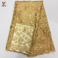 2017 Gold Swiss Voile Lace African Guipure Lace Fabric With Sequins Nigerian Lace Fabrics Embroidered French