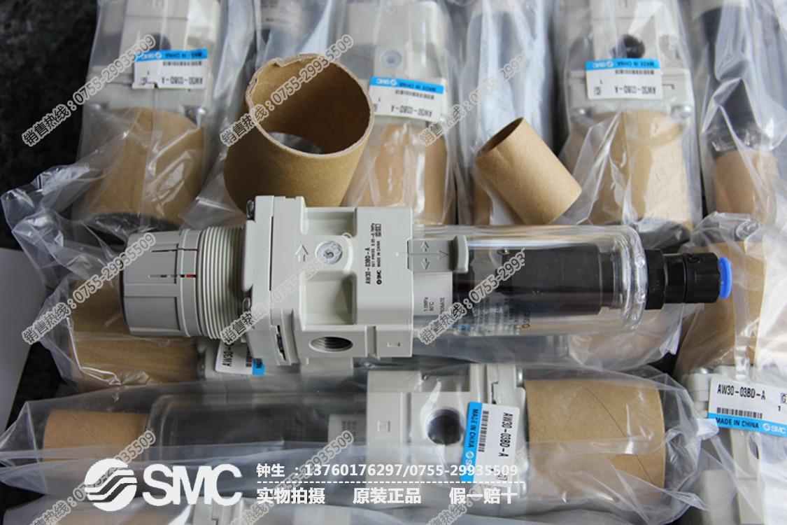 Brand new genuine filter pressure reducing valve AW30-02DG-A with gauge цены онлайн