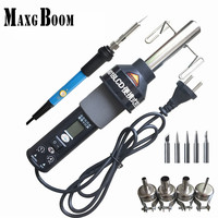 220V 450W 450 Degree LCD Adjustable Electronic Heat Hot Air Gun 8018LCD Desoldering Soldering Station Electric
