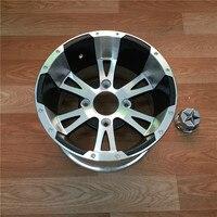 STARPAD для 12 дюймовый богато лезвие ATV Алюминиевый сплав колеса могут быть оснащены низкого давления 12 дюймовый спустило колесо/внедорожные ш