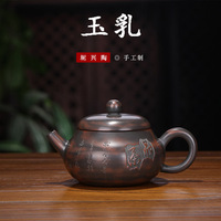 Pottery Teapot Famous Manual Raw Ore Qinzhou Mud And Milk Teapot Tea Set Special Direct Selling Gift Wholesale Generation Hair