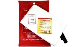 Family fire blanket 1 2m 1 8m fire fighting cloth fire protection tool .jpg 250x250