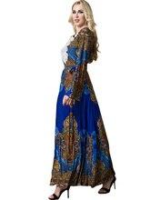 4XL 5XL 6XL 7XL Plus Size Womens Bohemian Long Dress Flare Sleeve Casual Dress