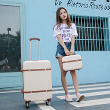 Hotsale!14 20 22 24 26inch abs hardside trolley luggage set,vintage belt travel luggage box for girl,retro luggage bag set
