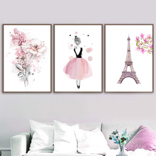 Watercolor Cherry Magnolia Flower Girl Paris Tower Wall Art Canvas Painting Posters And Prints Pictures For Kids Room Decor