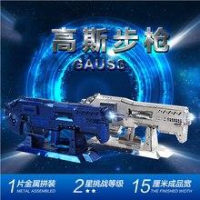 3D Metal Puzzle Gauss Rifle Gun Model DIY Laser Cut Jigsaw For Adults Kids Educational Toys Desktop Decoration Collectional