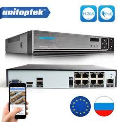 H.265 H.264 8CH 48 В CCTV POE NVR IP Камера видеонаблюдения Системы P2P ONVIF 4*5 Мп /8*4 Мп сетевой HD видео Регистраторы