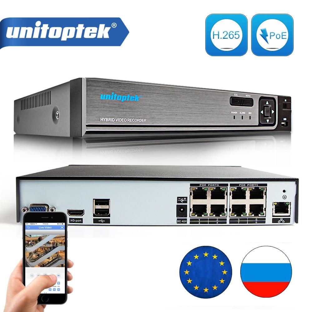 H.265 H.264 8CH 48 V CCTV POE NVR IP Камера видеонаблюдения Системы P2P ONVIF 4*5 Мп/8*4 Мп сетевой HD видео Регистраторы