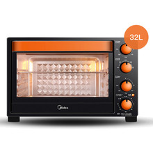Oven Domestic Bake Multifunction Full-automatic Minitype Bread Cake Electric Oven  Stainless Steel