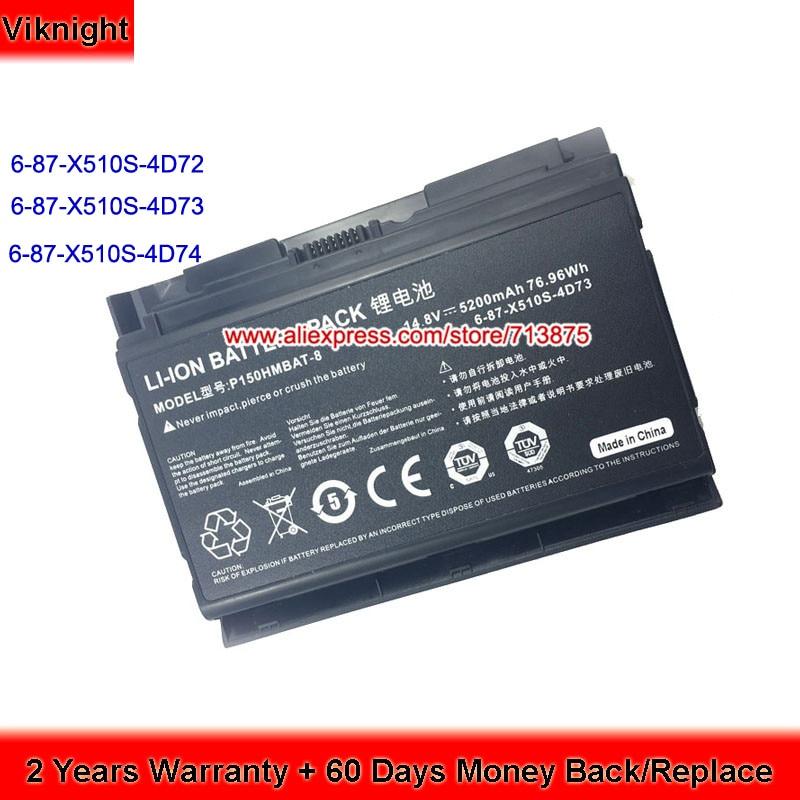 Clevo P150HMBAT-8 Battery for P150EM P150HMX P151SM1 6-87-X510S-4D72 6-87-X510S-4D73 X510S EON17-S Laptop наушники накладные marley positive vibration mist em jh010 sm