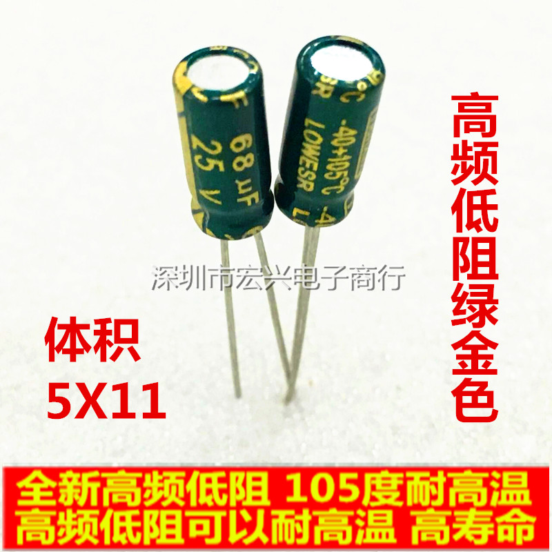 10pcs high quality 25V68UF High frequency and low resistance  Long life    Electrolytic capacitor 68UF 25V 5X11 10pcs high quality 25v68uf high frequency and low resistance long life electrolytic capacitor 68uf 25v 5x11