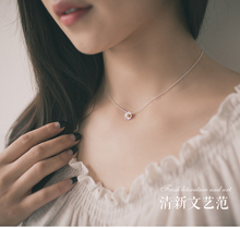 Small Daisy Pendant Necklace
