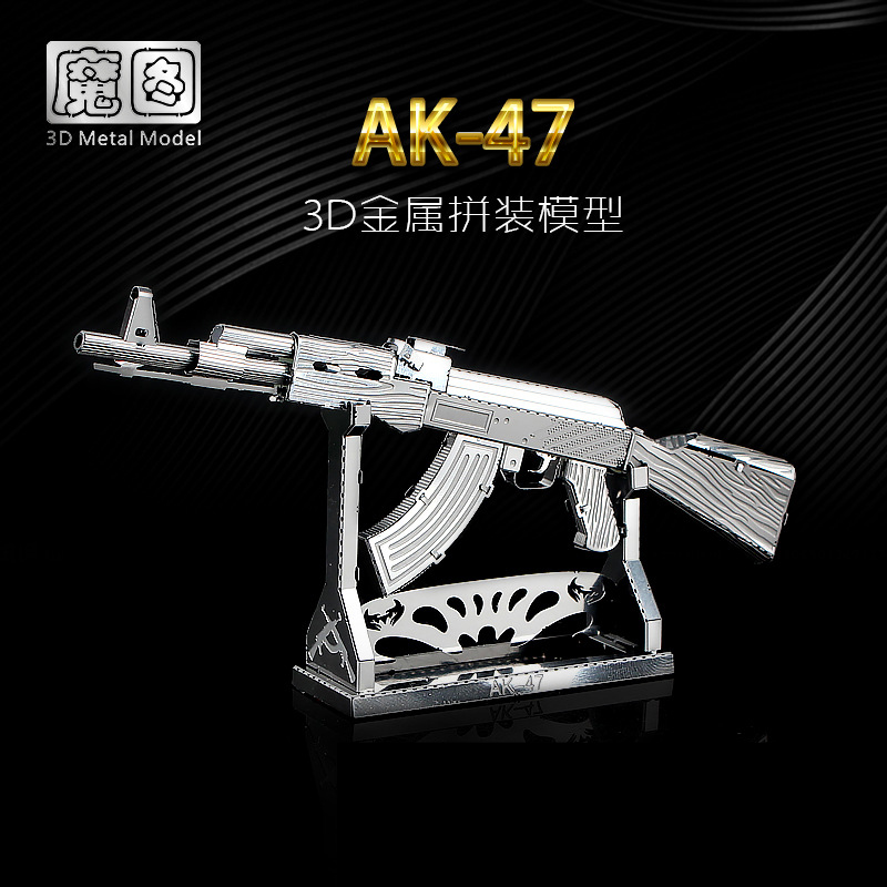 Nanyuan 3D Metal Puzzle AK-47 სამხედრო - ფაზლები - ფოტო 3