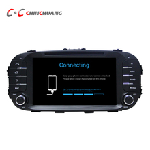 Updated ! 2G RAM 32G ROM Android 7.1 Car DVD Player GPS Navigation for KIA Soul 2014-2016 with Radio Stereo BT WiFi DVR 3G/4G