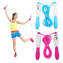 Counting Rope Skipping Special Test For Children Skipping Rope Fitness Calorie Skipping Rope Training Students Rope Skipping New