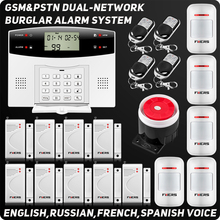 Wi-fi Wired GSM PSTN Residence Alarm System Quad Band 99 Zones Home Safety Voice Burglar Alarm Clever Movement Sensor
