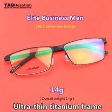 2019 marca Etiqueta de Ezequías titanium sin montura miopía computadora gafas con montura óptica los hombres y las mujeres oculos de grau monturas de gafas