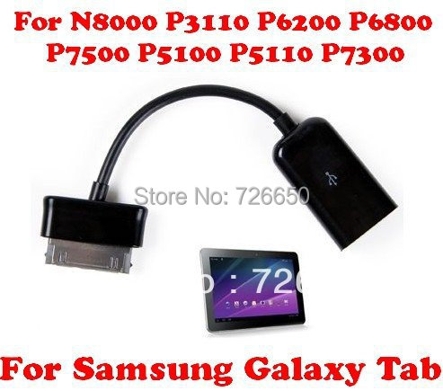 USB Host OTG Cable Connection Adapter For <font><b>Samsung</b></font> Galaxy Tab 10.1 P7510 P7500 For Galaxy Note 10.1 N8000 N8010 For P3110 <font><b>P5100</b></font> image