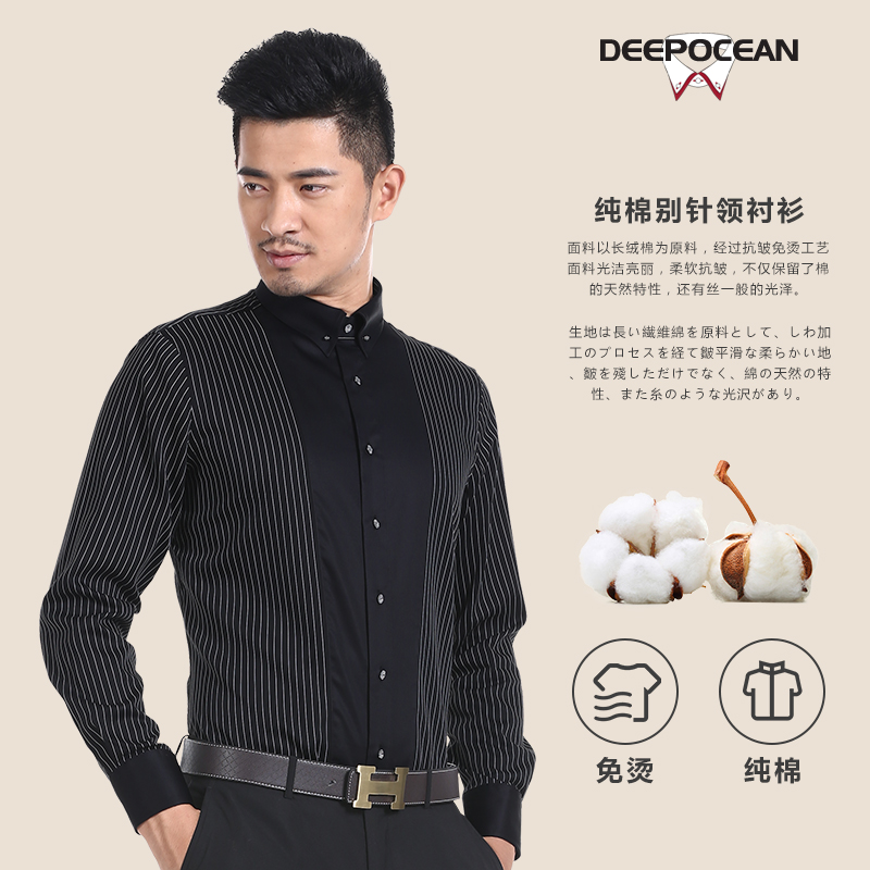 Fashion Mens Shirt Dress Casual Shirt Men Tops Striped Long Sleeve Men Business Shirt Solid Color Hombres Camisas Shirts DDX5551 in Dress Shirts from Men 39 s Clothing
