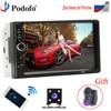 Podofo HD 7 Autoradio 2 Din Car Multimedia Player MP5 MP3 Car Audio Bluetooth FM Radio