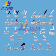 Hot Sale&Good Price!!!Different Type of Connectors for Ink Tube