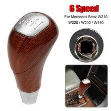 Manopla de câmbio de cabeça para carro, 6 velocidades mt, alavanca de câmbio, para mercedes benz w210/w220/w163/w202/w140