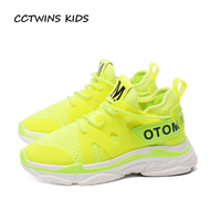 CCTWINS KIDS 2018 Spring Boy Fashion White Breathable Sport Shoe Children Mesh Casual Trainer Baby Girl Brand Sneaker F2207